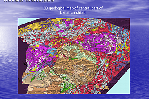 Digital geologic model in GIS